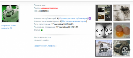 Модуль Comment Image Upload для DLE